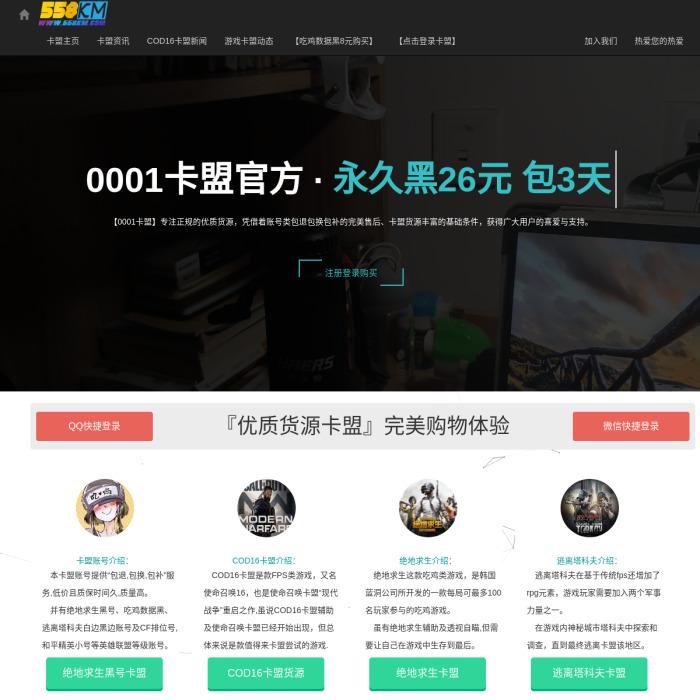 0001km.com