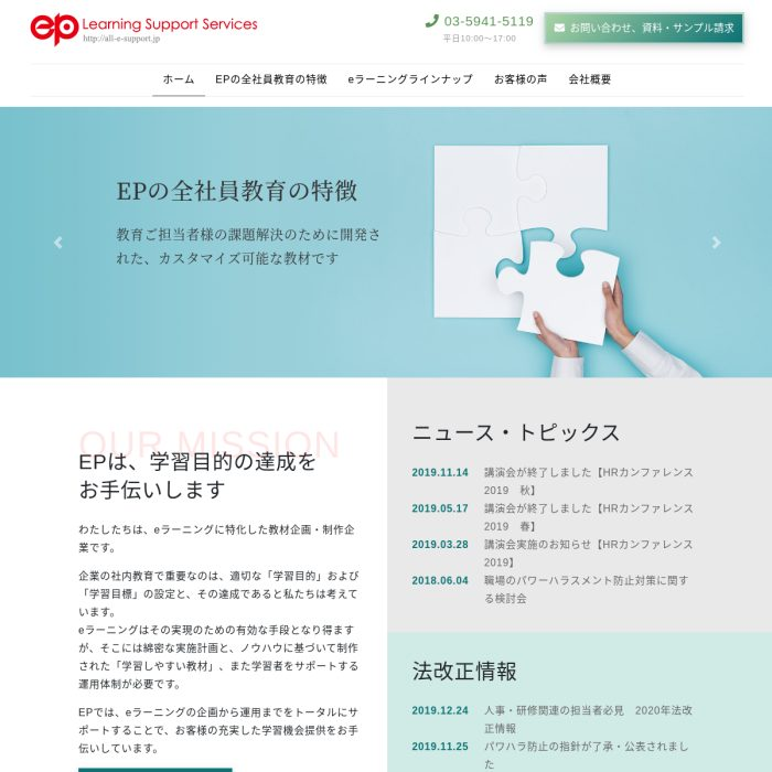 All-E-Support.jp