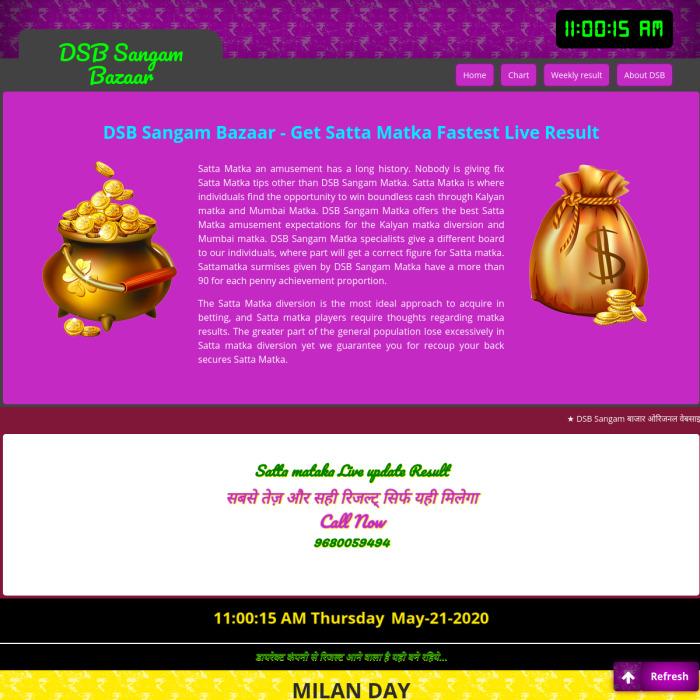 DSBSangamBazaar.com