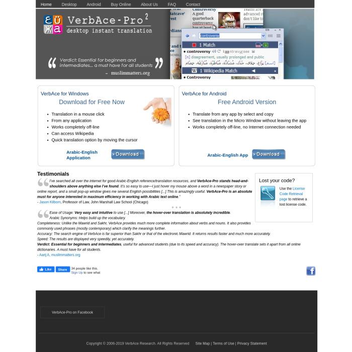 VerbAce.com