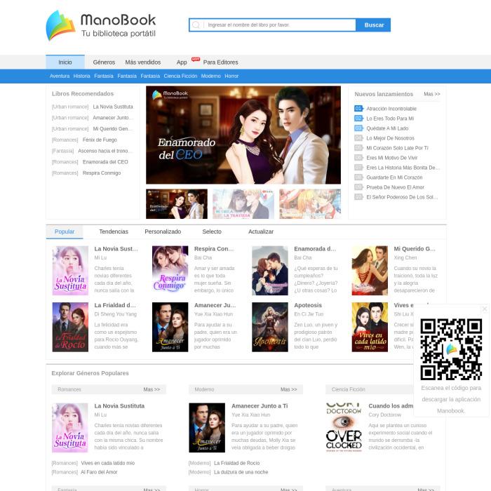 manobook.net