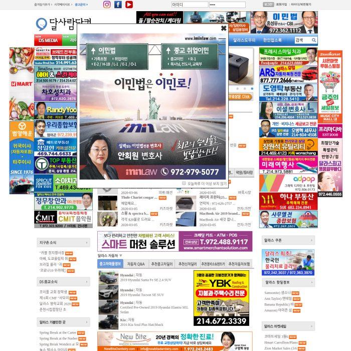 www.Dalsaram.com