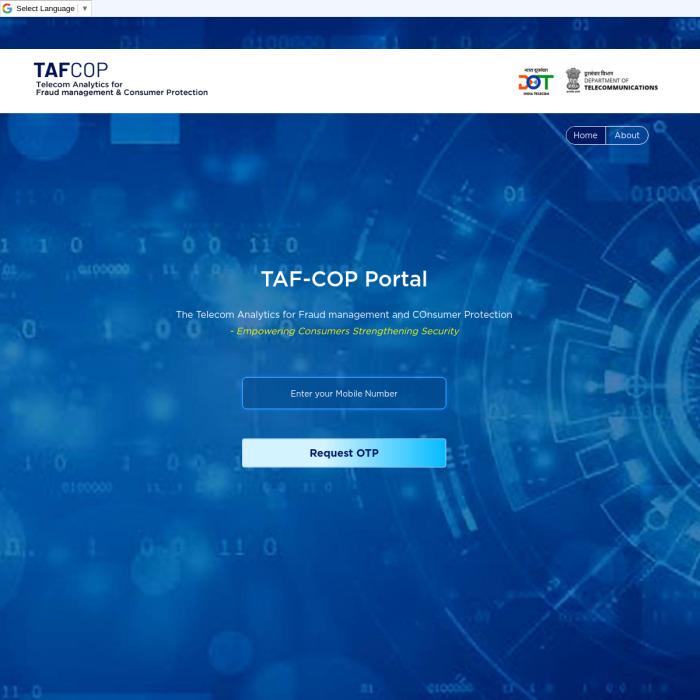 Tafcop.DGTelecom.gov.in