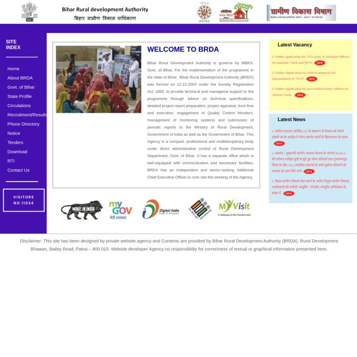 www.Brdabihar.org.in