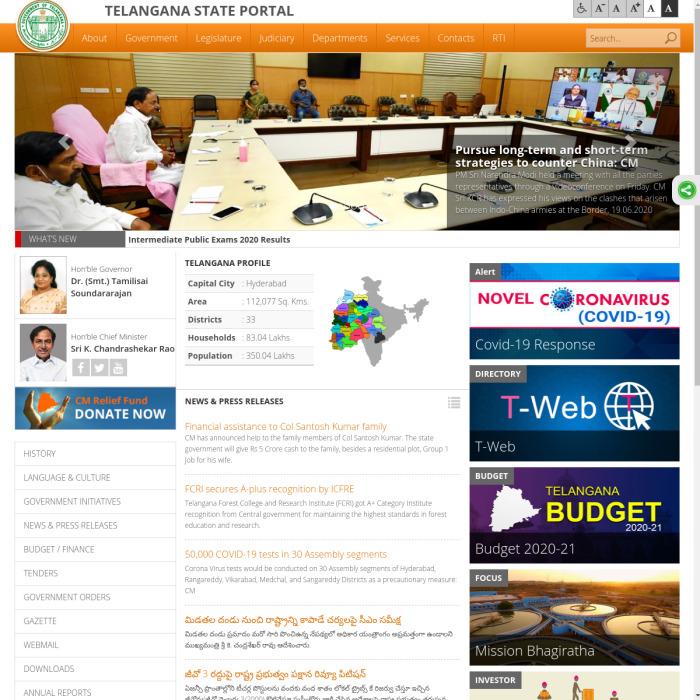www.Telangana.gov.in
